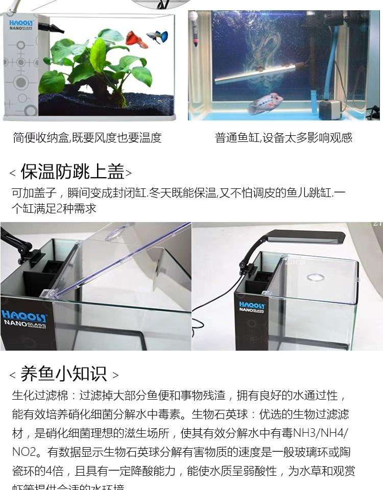 Aquarium Fish Tank 25cm cube dimension with built in filtration and pump. Good for small space and will turn any corner into luxury space.
