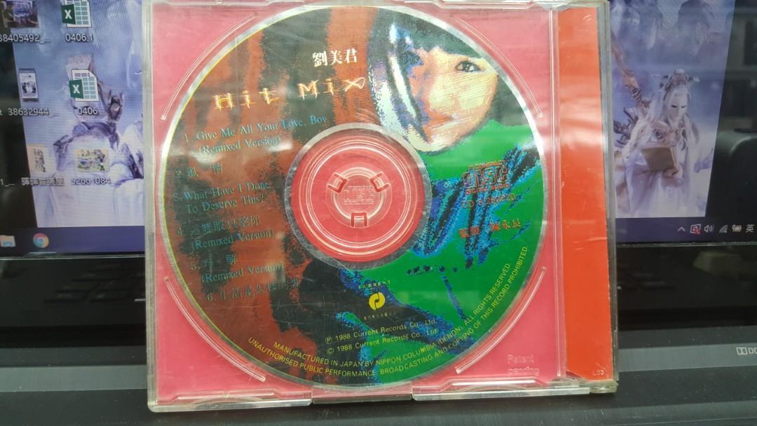 二手cd 劉美君 Hit Mix. 日版 小薇花 播放正常 不合完美主義者