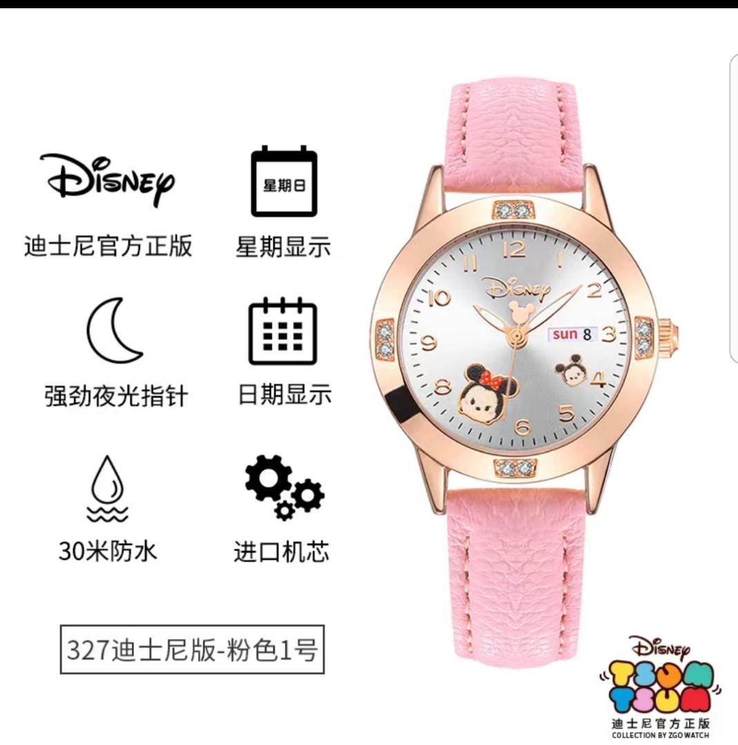 Disney Watch Cute Korean Version #MRTYishun #EndgameYourExcess