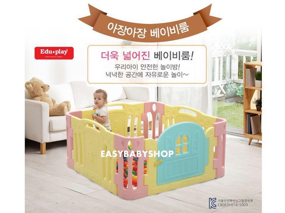 EDUPLAY大嬰兒圍欄