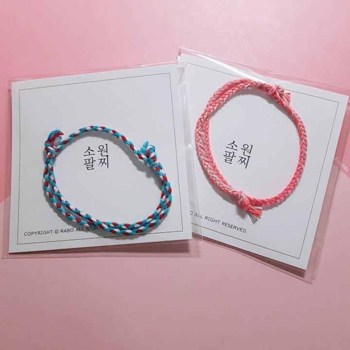 GOT7 Wish Bracelet