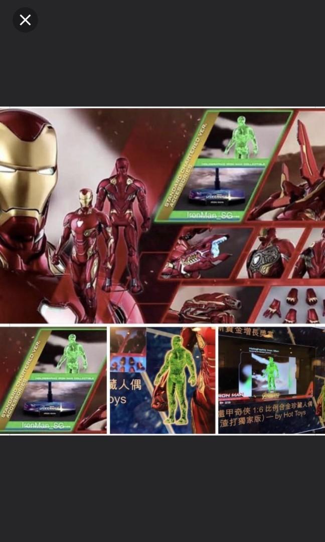 ironman hottoys 渣打限定版 MARK 50 MK 50全新 復仇者聯盟 鋼鐵俠