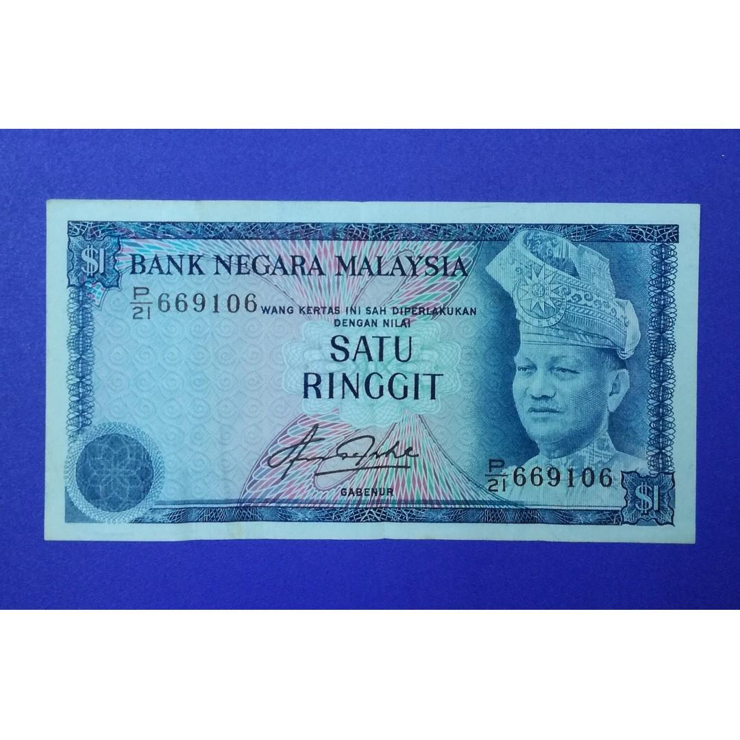 JanJun Rm1 4th Siri 4 P/21 Aziz Taha 1981 Banknote