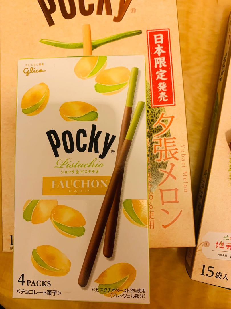 Pocky Gift Set (KIX, Japan only) 百力滋日本限定版福袋