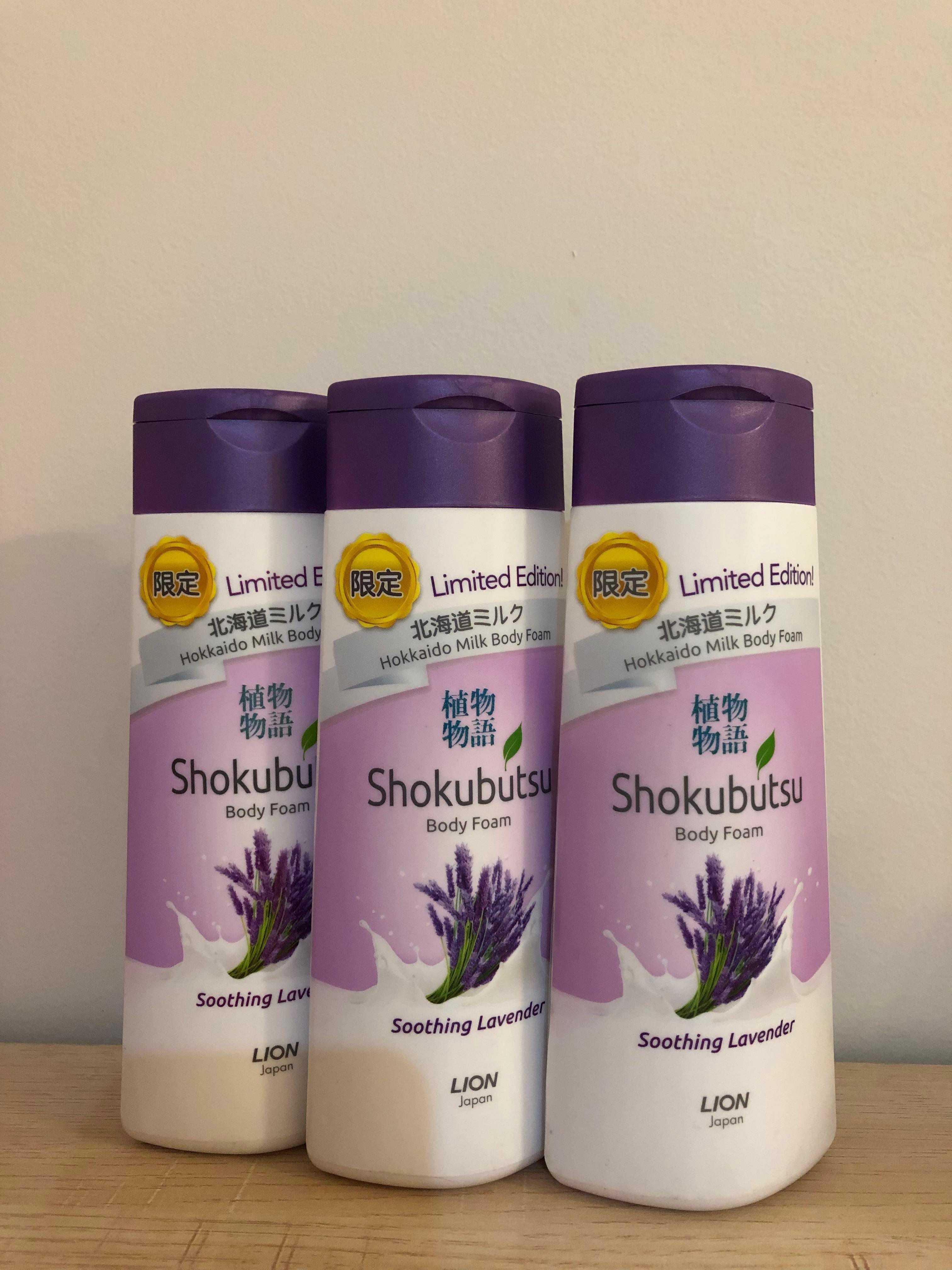Shokubutsu Limited Edition (Hokkaido Lavender)