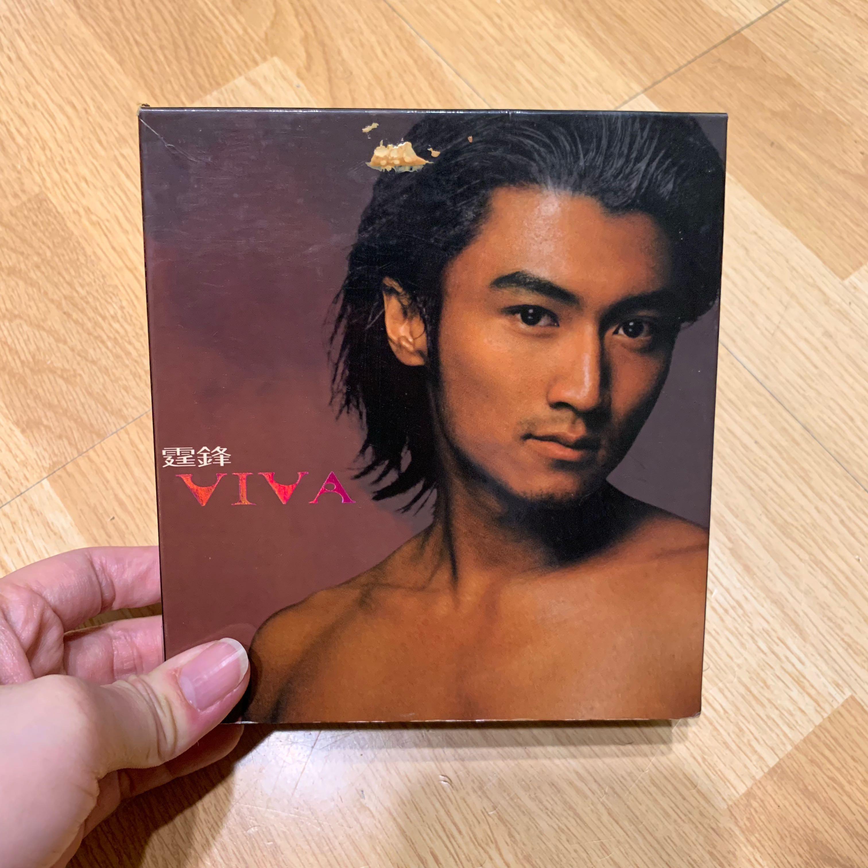 謝霆鋒Viva CD/VCD