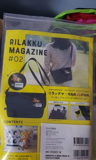 🚚 Brand new Rikuma small sling bag