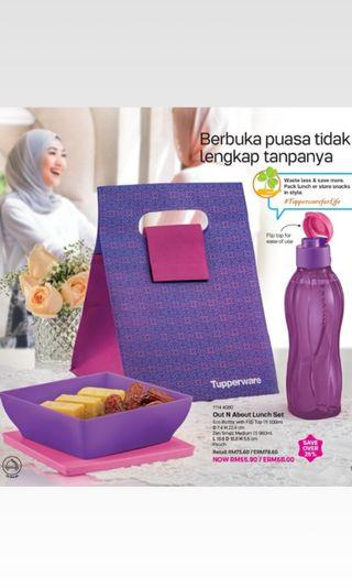 Tupperware Lunch Set