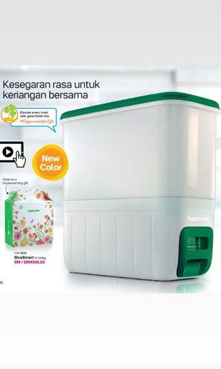 TUPPERWARE RICE SMART NEW COLOUR