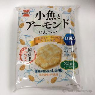 岩塚 小魚杏仁米餅 20枚