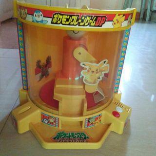 Batt op Tomy nintendo Pokemon Crane Machine