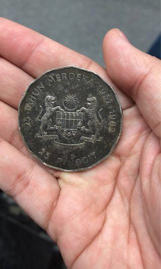 RM25 coin 25years Merdeka Coin