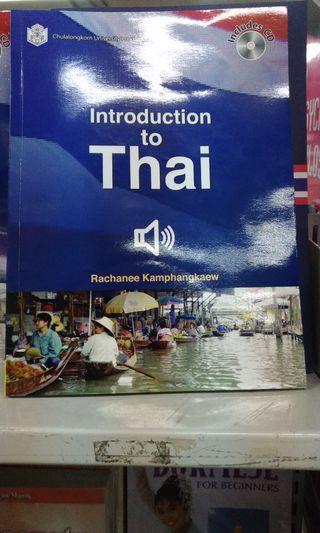 Thai language lesson