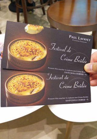 (最後四張)Paul Lafayet 法式燉蛋劵