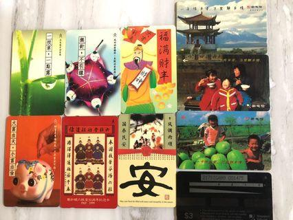 Singtel Phonecards