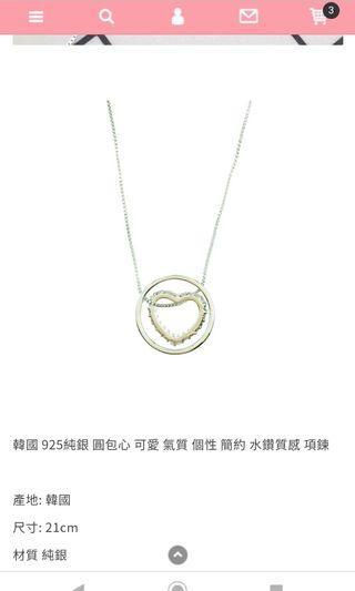 韓風925純銀項鍊