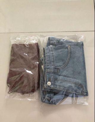 NWT Korean Tank Top & Highwaisted Denim Shorts Bundle