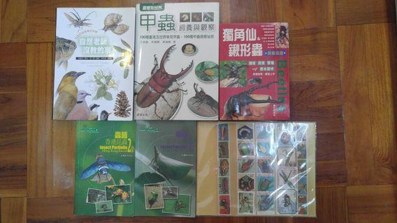 自然科學書