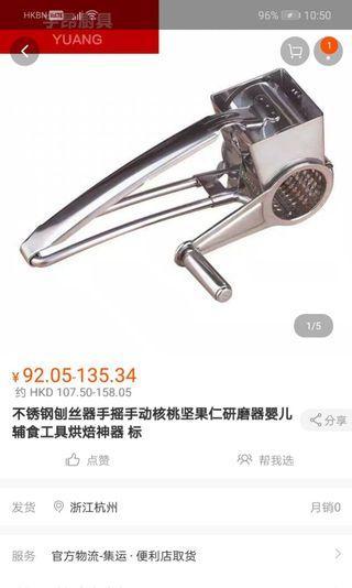 不锈钢刨丝器手摇手动核桃坚果仁研磨器婴儿辅食工具烘焙神器 标