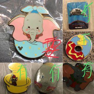迪士尼襟章 小飛象 交換 Disney pin dumbo pin trading 迪士尼徽章