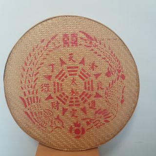 傳統婚禮用品 結婚必備 八卦米篩 米苔出丁