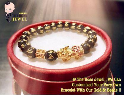 Customised Bracelets With Gold