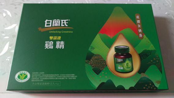 【超優惠】白蘭氏雞精70g12入~快來看