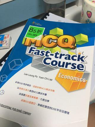 HKDSE Econ MCQ fast track course exercise