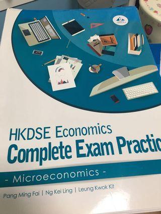 Hkdse econ micro exercises