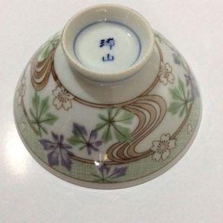 日本瑞山碗(有兩隻)