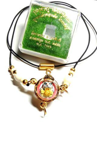 Loop Om Suer (Tiger Ball) With Gold Micron Casing Front & Back Single Hook Necklace