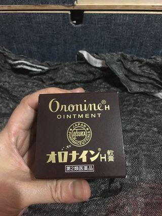 日本貨藥用軟膏
