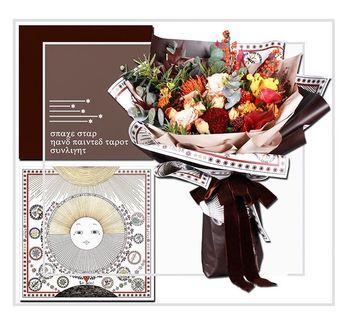 🚚 星空塔羅牌包裝紙防水鮮花花束