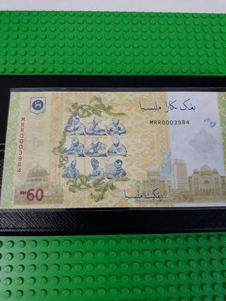 MRR60 RM60 SINGLE UNC COMMEMORATIVE BANKNOTE