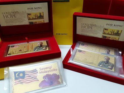 Gold Note of Hope Tun M by Poh Kong