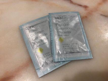 Dhc collagen fresh lotion sample