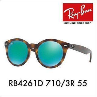 RB4261 Ray Ban Sunglasses Tortoise Injected Green Mirror 55[]21