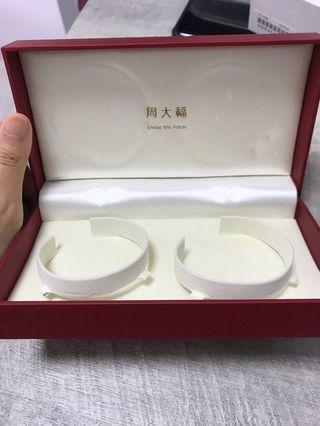 周大福 首飾盒 龍鳳扼 手觸 黃金 周生生 收據 金器盒