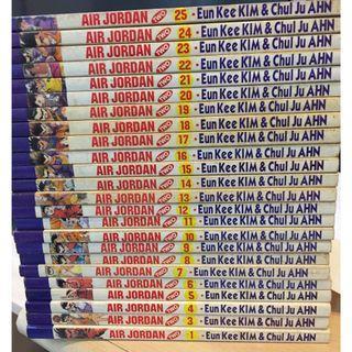 Air Jordan Two Komik (Vol 1-25, tidak lengkap, krg nomor 2)