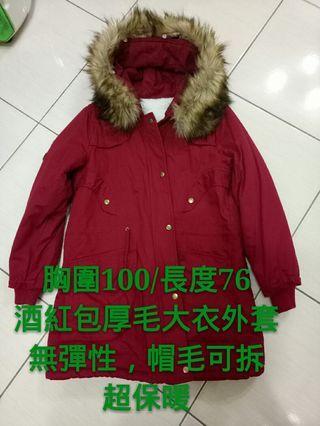 酒紅大衣外套
