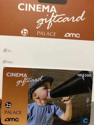 Cinema Giftcard ($500)(全新)