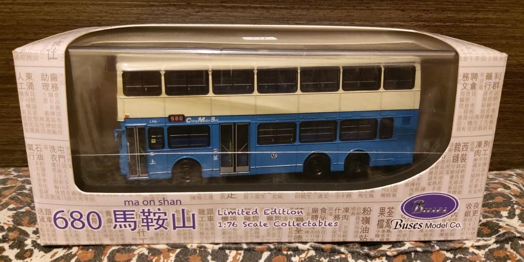1:76 巴士模型 CMB Leyland Olympian 11M LM9 路線 680