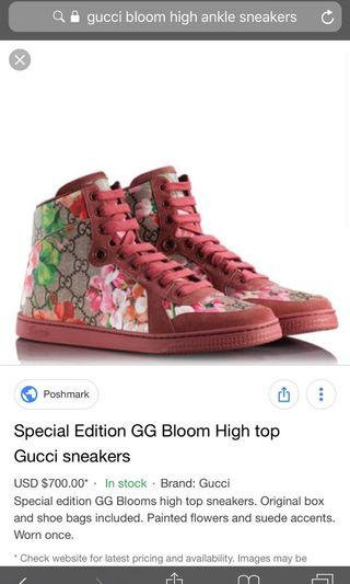 3a487f0bf1067 Gucci Bloom Sneakers 39