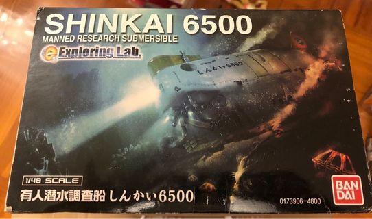 BAN DAI 1:48 Scale Shinkai 6500 日本🇯🇵深海探硏潛艇