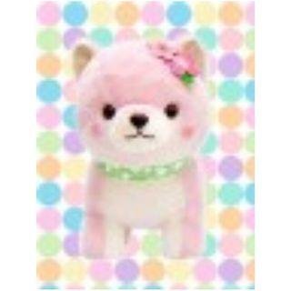 Mameshiba Pink Puppy Plush