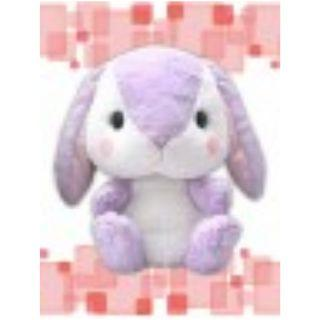 Pote Usagi Purple Plush