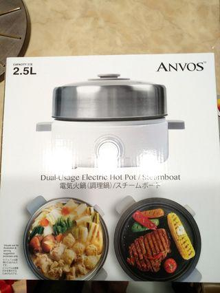 Dual usage electric hot pot/steamboat