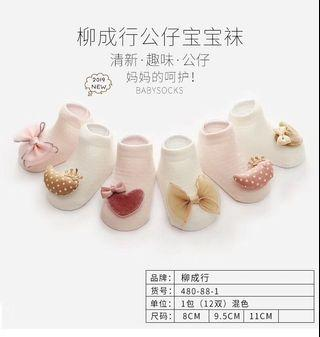 FREE MAILING💌3in1 Baby Rattle Socks for 6-12 months