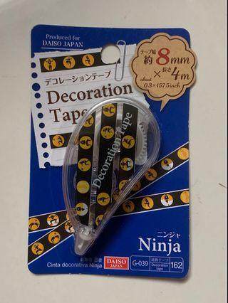 🚚 Decoration Tape
