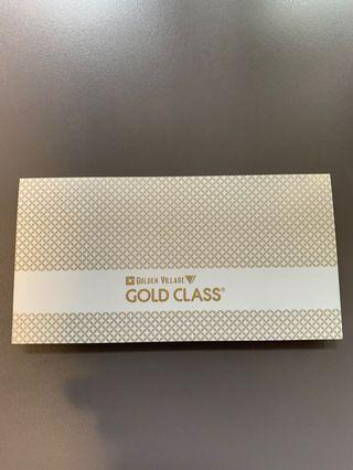 🚚 GV Gold Class Voucher